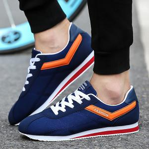Suede Stitching Athletic Shoes -