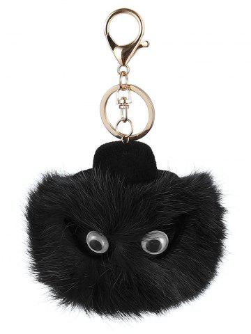 Latest Hot Bag Keychain Faux Fur Owl Head Keyring - BLACK  Mobile