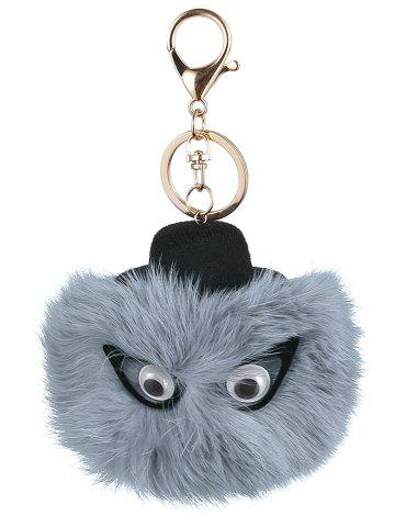 Outfits Hot Bag Keychain Faux Fur Owl Head Keyring LIGHT GRAY