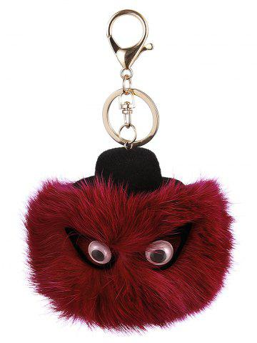 Unique Hot Bag Keychain Faux Fur Owl Head Keyring - WINE RED  Mobile