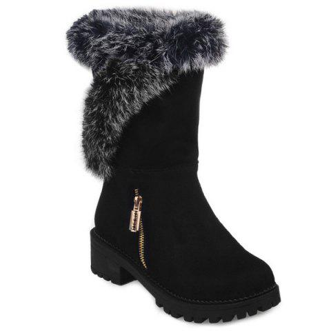 Store Suede Faux Fur Zipper Mid Calf Boots BLACK 39