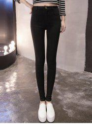 High Waisted Supper Stretchy Skinny Pants - BLACK