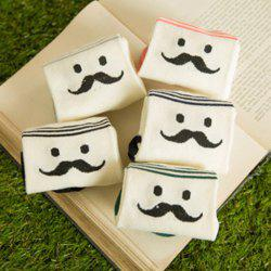 5 Pairs of Casual Mustache and Five-Pointed Star Pattern Soft Sport Socks - COLORMIX