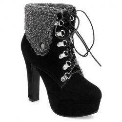 Suede Platform Tie Up Short Boots