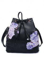 Side Zip Peony Print Drawstring Backpack - BLACK