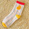 7 Paires de Casual Motif Fruit Cartoon mous Sport Socks - Multicolore