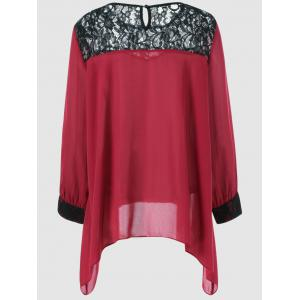 Plus Size Lace Splicing Asymmetrical Blouse -