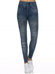 High Waisted Fake Denim Design Leggings