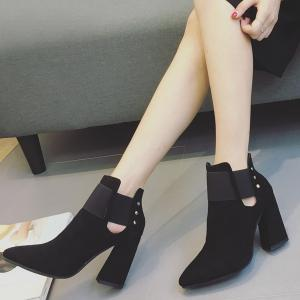 Suede Pointed Toe Cut Out Ankle Boots -