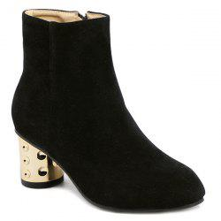 Suede Zipper Square Toe Ankle Boots