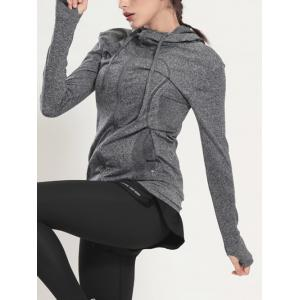 Quick Dry Hooded Sporty Coat - Gray - S