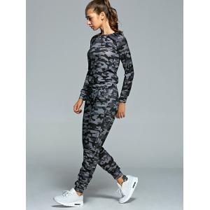 Camo  T-Shirt and Athletic Pants Set -