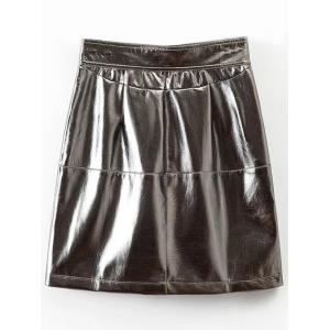 High Waisted PU Leather Skirt -