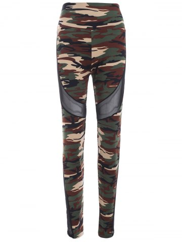 Affordable High Waist Camo Skinny Pants