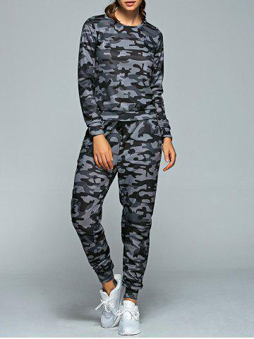 Store Camo  T-Shirt and Athletic Pants Set