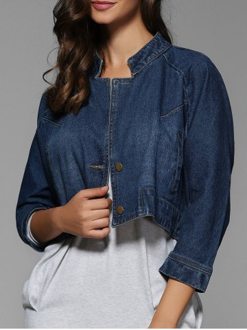Outfit Stand Collar Denim Jacket