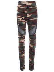 High Waist Camo Skinny Pants -