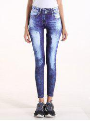 Tie Dye High Waisted Pants -