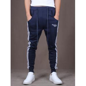 Vertical Striped Drawstring Harem Jogger Pants - Cadetblue - Xl