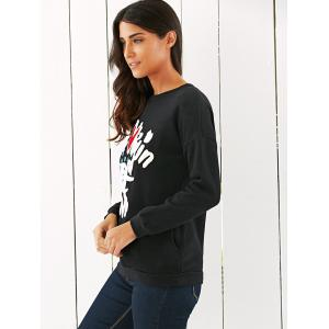 Casual Letter Print Sweatshirt -