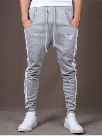 Best Vertical Striped Drawstring Harem Jogger Pants LIGHT GRAY M