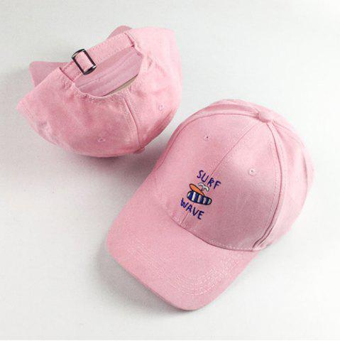 Shop Hip Hop Artificial Suede Sunscreen Cap PINK