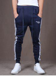 Vertical Striped Drawstring Harem Jogger Pants