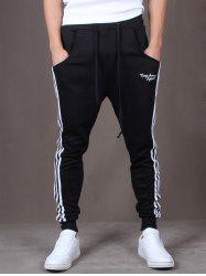 Vertical Striped Drawstring Harem Jogger Pants - BLACK
