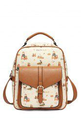 Buckle Cartoon Print PU Backpack