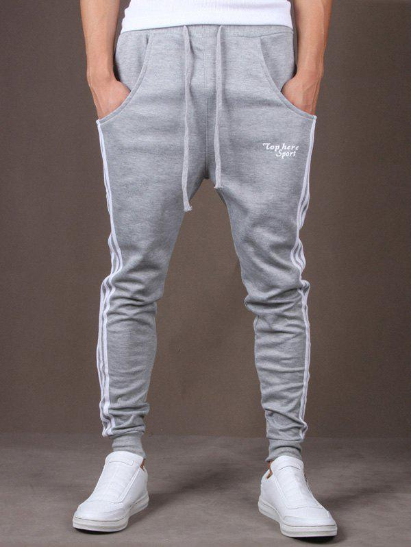 Vertical Striped Drawstring Harem Jogger PantsMEN<br><br>Size: L; Color: LIGHT GRAY; Style: Casual; Pant Style: Jogger Pants; Pant Length: Long Pants; Material: Cotton Blends; Fit Type: Regular; Front Style: Flat; Closure Type: Drawstring; Waist Type: Mid; With Belt: No; Weight: 0.3720kg; Package Contents: 1 x Pants;
