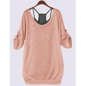 Plus Size Lace Up T-Shirt with Camisole - Nude Pink - Xl