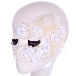 Faux Lace Rhinestone Floral Party Mask - White - 2xl