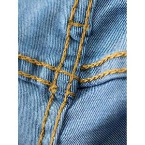 Ripped Slimming Narrow Feet Jeans -