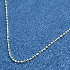 Beaded Chain Anklet -