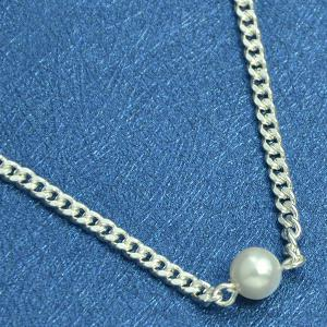 Faux Pearl Chain Charm Anklet - SILVER