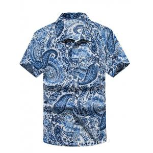 Summer Button Down Short Sleeve Paisley Hawaiian Shirt -