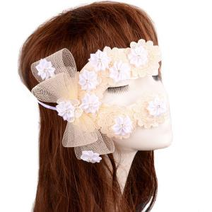 Faux Lace Rhinestone Floral Party Mask - WHITE