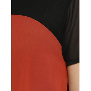 Round Neck Short Sleeve Color Block Top -