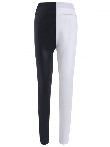 Trendy Two-Toned High Waist PU Leggings