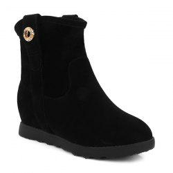 Hidden Wedge Round Toe Short Boots -