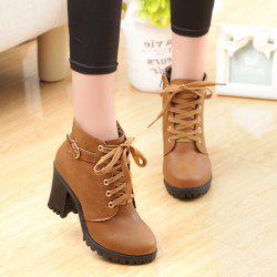 Zipper Belt Buckle Tie Up Ankle Boots - BROWN 39