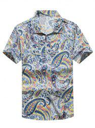 Summer Button Down Short Sleeve Paisley Hawaiian Shirt - YELLOW