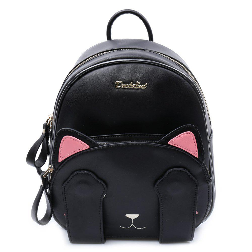 6fbc754329 52% OFF   2019 Cute Cat Pattern And Black Design Backpack For Women ...