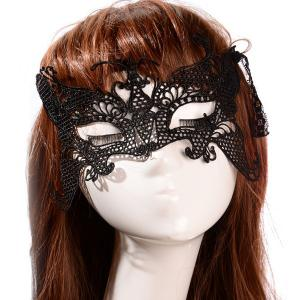 Hollow Out Faux Lace Butterfly Party Mask - Black