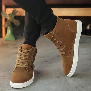 High Top Zipper Casual Shoes -