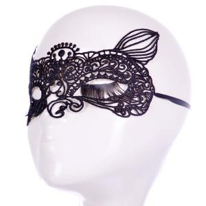 Masque Faux dentelle Fox Hollow Out Party - Noir