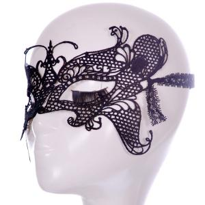 Hollow Out Faux Lace Butterfly Party Mask -