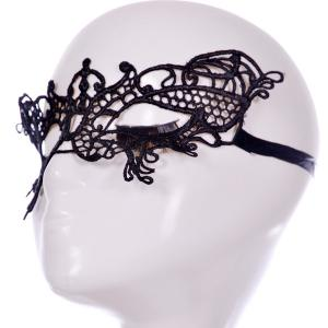 Butterfly Hollow Out Party Mask - BLACK