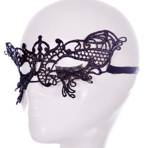 Butterfly Hollow Out Party Mask -