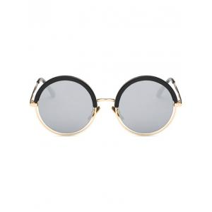 Retro Eyebrow Metal Leg Round Sunglasses - BLACK